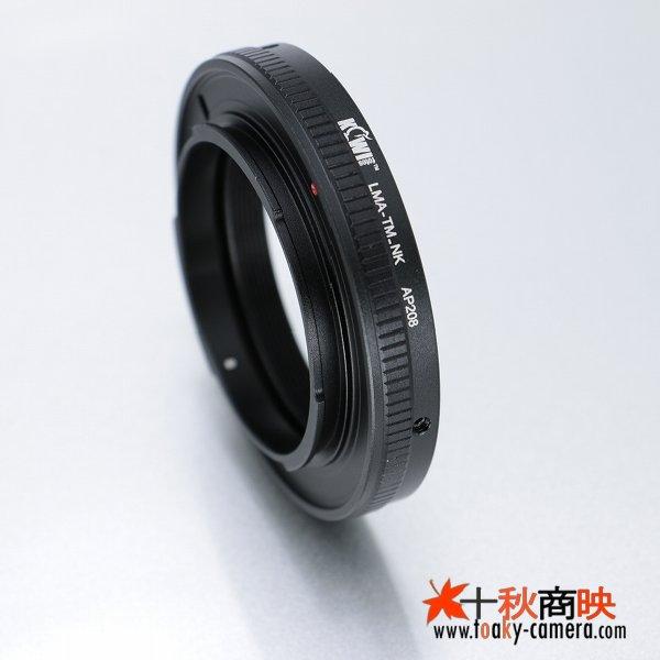 画像1: KIWIFOTOS製 Tマウント レンズ → ニコン F カメラボディ マウントアダプター