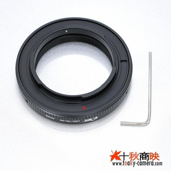 画像4: KIWIFOTOS製 Tマウント レンズ → ニコン F カメラボディ マウントアダプター