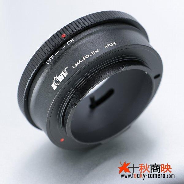画像2: KIWIFOTOS製 キャノン FD / New-FD レンズ→ソニー NEX カメラボディ Eマウントアダプター