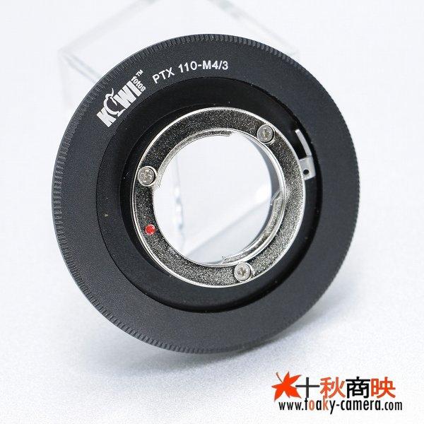 画像1: KIWIFOTOS製 PENTAX ペンタックス オート 110 (ワンテン)レンズ→パナソニック LUMIX カメラボディ マイクロフォーサーズ m4/3 マウントアダプター