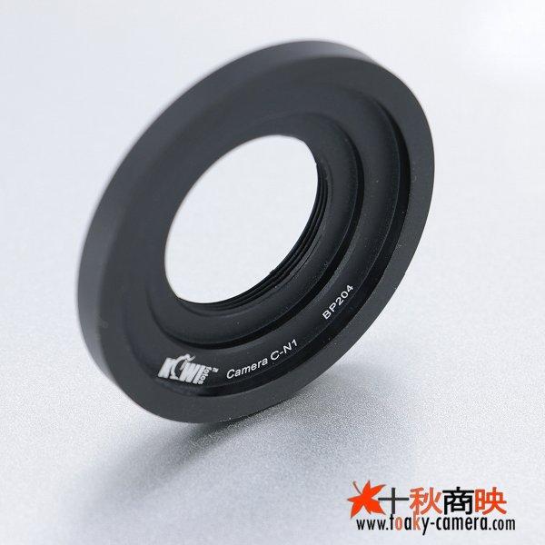 画像3: KIWIFOTOS製 Cマウント レンズ→ニコン1 Nikon 1シリーズ カメラボディ マウントアダプター