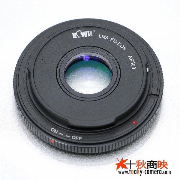 画像1: KIWIFOTOS製 キャノン FD / New-FD レンズ →  キャノン EOS カメラボディ マウントアダプター 補正レンズ付