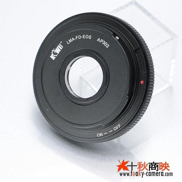 画像4: KIWIFOTOS製 キャノン FD / New-FD レンズ →  キャノン EOS カメラボディ マウントアダプター 補正レンズ付