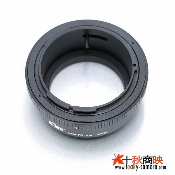 画像3: KIWIFOTOS製 キャノン FD / New-FD レンズ→ソニー NEX カメラボディ Eマウントアダプター