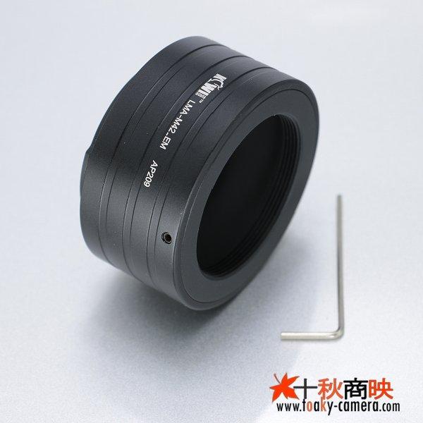 画像2: KIWIFOTOS製 M42 レンズ→ソニー NEX カメラボディ Eマウントアダプター