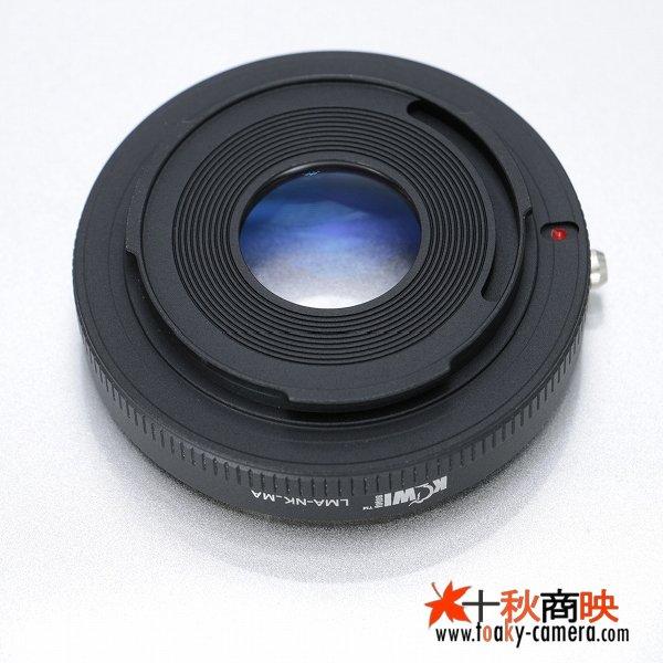 画像2: 補正レンズ付! KIWIFOTOS製 ニコン Nikon Fマウント AI/AI-S/AF-I/AF-S レンズ→ソニー SONY Aマウント 一眼レフカメラ マウントアダプター