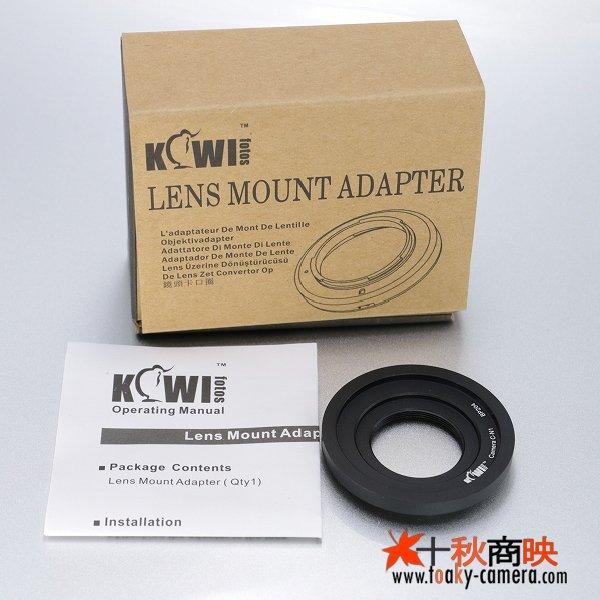 画像5: KIWIFOTOS製 Cマウント レンズ→ニコン1 Nikon 1シリーズ カメラボディ マウントアダプター