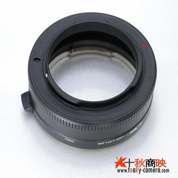 画像3: KIWIFOTOS製 ライカ Leica Rレンズ→ソニー NEX カメラボディ Eマウントアダプター