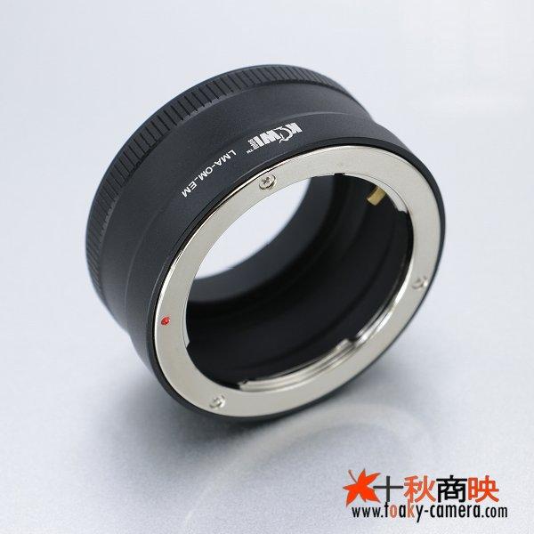 画像3: KIWIFOTOS製  オリンパス OLYMPUS OM マウント レンズ→ソニー NEX カメラボディ Eマウントアダプター