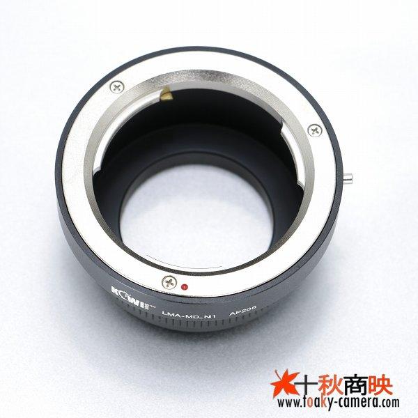 画像3: KIWIFOTOS製 Minolta ミノルタ MDレンズ→ニコン1 Nikon 1シリーズ カメラボディ マウントアダプター