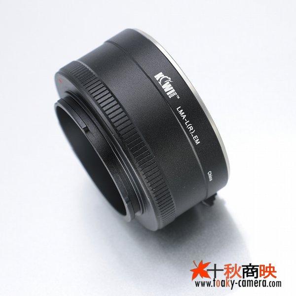 画像1: KIWIFOTOS製 ライカ Leica Rレンズ→ソニー NEX カメラボディ Eマウントアダプター