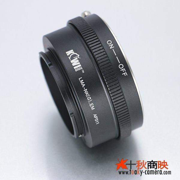 画像5: 絞り調整可能!KIWIFOTOS製 ニコン Nikon Fマウント AI/AI-S/AF-I/AF-Sレンズ Gタイプレンズ→ソニー NEX カメラボディ Eマウントアダプター