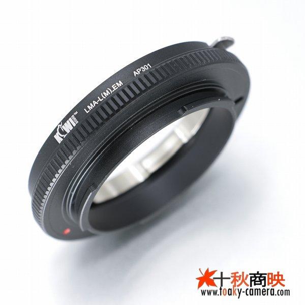 画像1: KIWIFOTOS製 ライカ Leica Mレンズ→ソニー NEX カメラボディ Eマウントアダプター