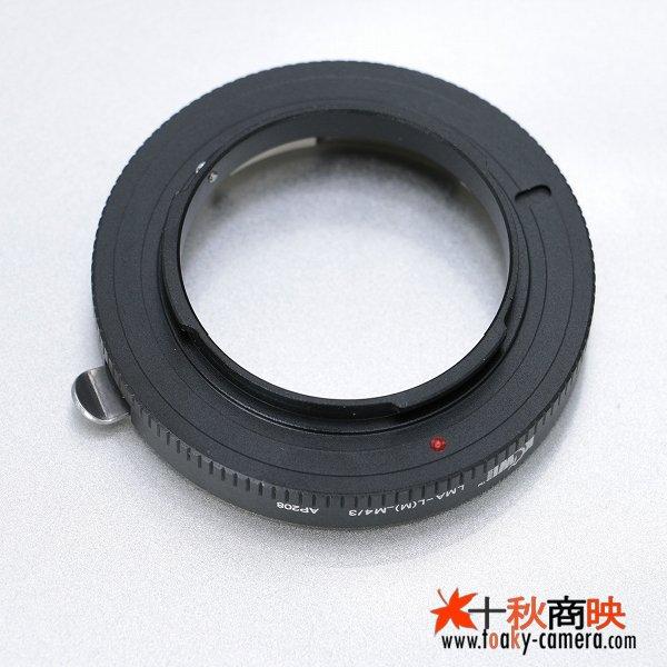 画像4: KIWIFOTOS製 Leica ライカ Mレンズ→パナソニック LUMIX カメラボディ マイクロフォーサーズ m4/3 マウントアダプター