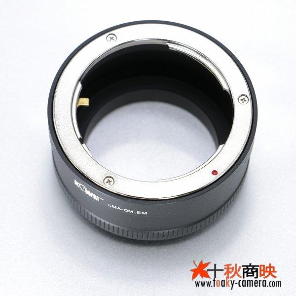 画像1: KIWIFOTOS製  オリンパス OLYMPUS OM マウント レンズ→ソニー NEX カメラボディ Eマウントアダプター