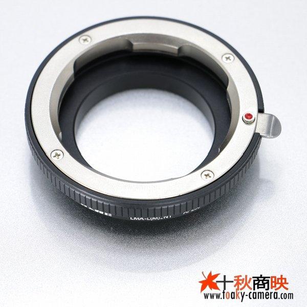 画像3: KIWIFOTOS製  ライカ Leica Mレンズ→ニコン1 Nikon 1シリーズ カメラボディ マウントアダプター