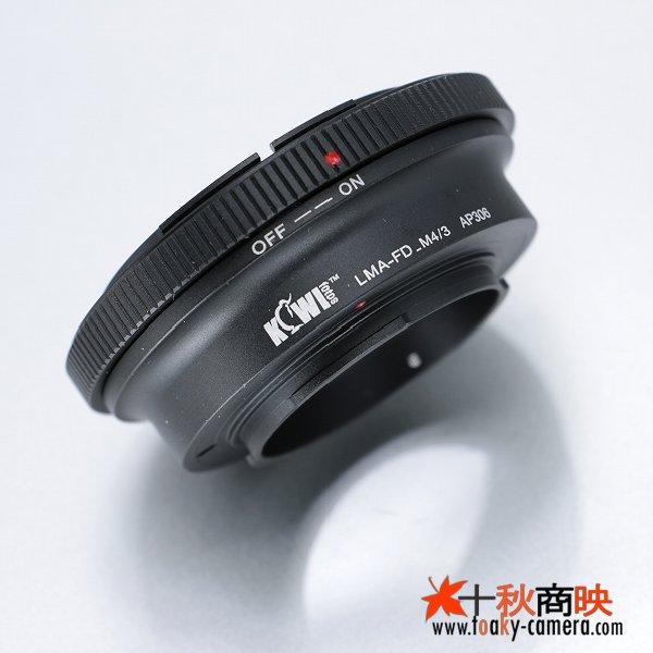 画像1: KIWIFOTOS製 Canon キャノン FD / New-FD レンズ→パナソニック LUMIX カメラボディ マイクロフォーサーズ m4/3 マウントアダプター