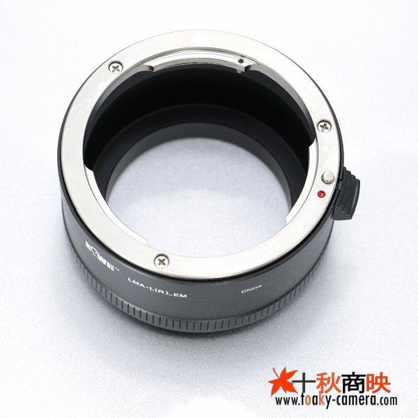 画像2: KIWIFOTOS製 ライカ Leica Rレンズ→ソニー NEX カメラボディ Eマウントアダプター