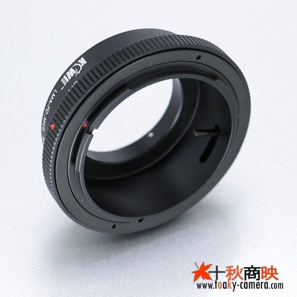 画像2: KIWIFOTOS製 Canon キャノン FD / New-FD レンズ→パナソニック LUMIX カメラボディ マイクロフォーサーズ m4/3 マウントアダプター