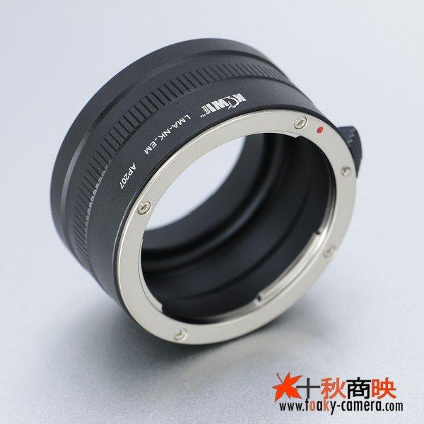 画像3: KIWIFOTOS製 ニコン Nikon Fマウント AI/AI-S/AF-I/AF-S レンズ→ソニー NEX カメラボディ Eマウントアダプター