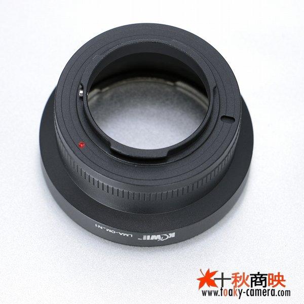 画像3: KIWIFOTOS製  OLYMPUS オリンパス OMレンズ→ニコン1 Nikon 1シリーズ カメラボディ マウントアダプター