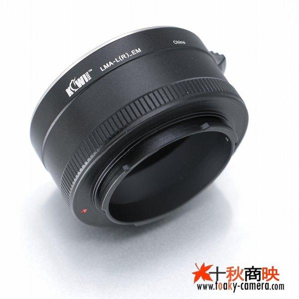 画像5: KIWIFOTOS製 ライカ Leica Rレンズ→ソニー NEX カメラボディ Eマウントアダプター