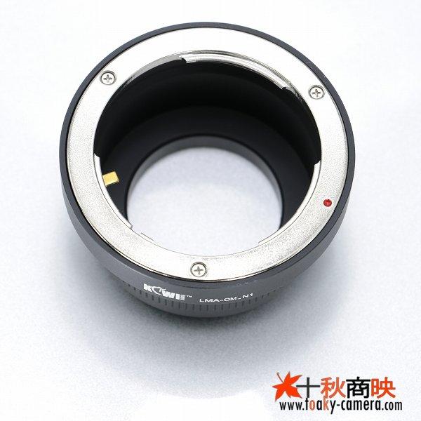 画像4: KIWIFOTOS製  OLYMPUS オリンパス OMレンズ→ニコン1 Nikon 1シリーズ カメラボディ マウントアダプター