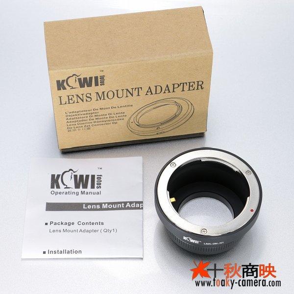 画像5: KIWIFOTOS製  OLYMPUS オリンパス OMレンズ→ニコン1 Nikon 1シリーズ カメラボディ マウントアダプター