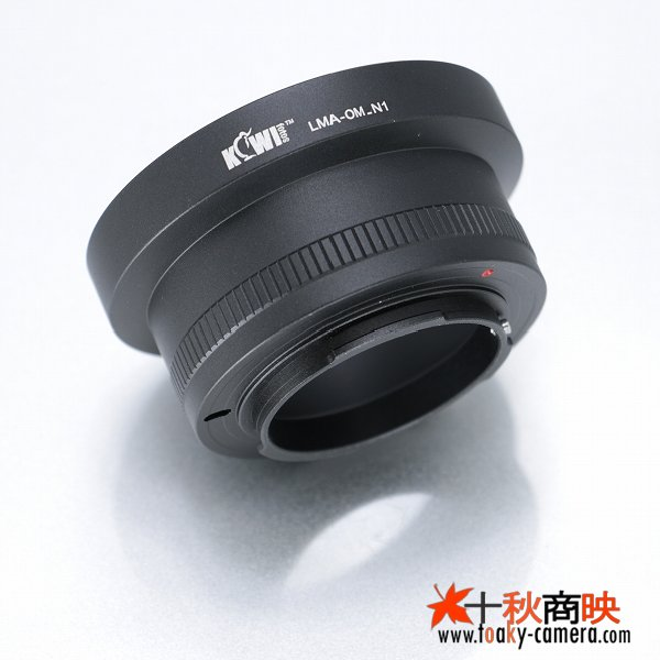 画像1: KIWIFOTOS製  OLYMPUS オリンパス OMレンズ→ニコン1 Nikon 1シリーズ カメラボディ マウントアダプター