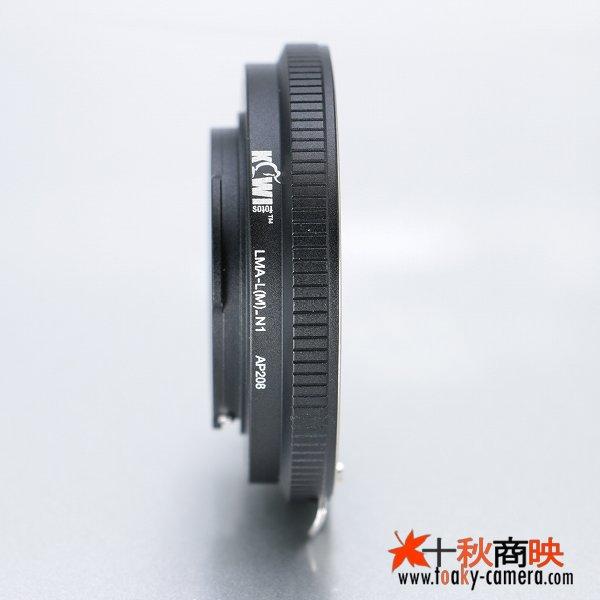 画像5: KIWIFOTOS製  ライカ Leica Mレンズ→ニコン1 Nikon 1シリーズ カメラボディ マウントアダプター