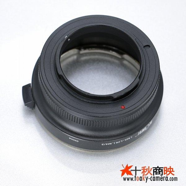 画像2: KIWIFOTOS製 Leica ライカ Rレンズ→パナソニック LUMIX カメラボディ マイクロフォーサーズ m4/3 マウントアダプター
