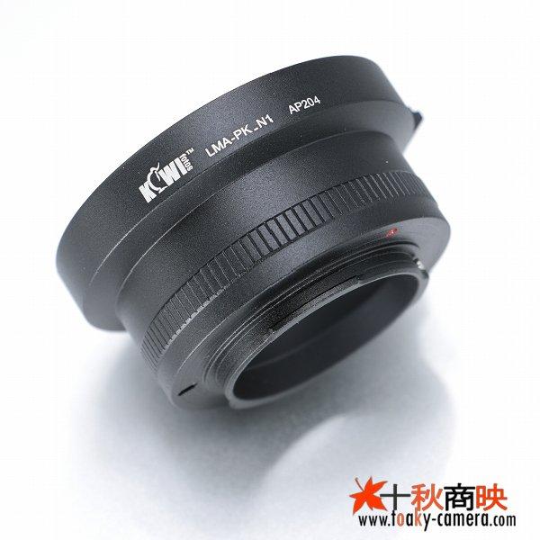 画像1: KIWIFOTOS製 PENTAX ペンタックス Kマウント PKレンズ→ニコン1 Nikon 1シリーズ カメラボディ マウントアダプター
