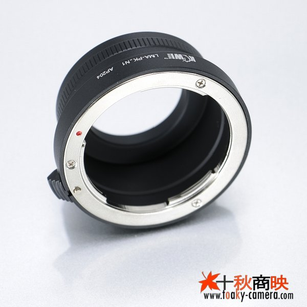 画像2: KIWIFOTOS製 PENTAX ペンタックス Kマウント PKレンズ→ニコン1 Nikon 1シリーズ カメラボディ マウントアダプター