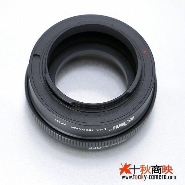画像4: 絞り調整可能!KIWIFOTOS製 ニコン Nikon Fマウント AI/AI-S/AF-I/AF-Sレンズ Gタイプレンズ→ソニー NEX カメラボディ Eマウントアダプター