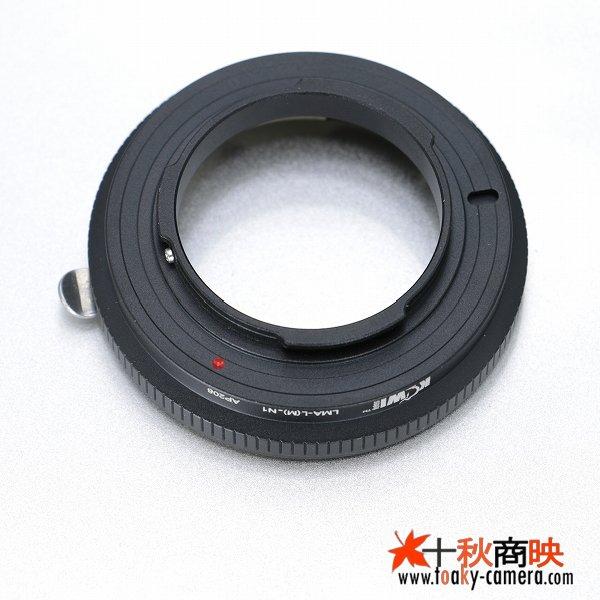 画像4: KIWIFOTOS製  ライカ Leica Mレンズ→ニコン1 Nikon 1シリーズ カメラボディ マウントアダプター