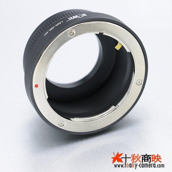 画像2: KIWIFOTOS製  OLYMPUS オリンパス OMレンズ→ニコン1 Nikon 1シリーズ カメラボディ マウントアダプター