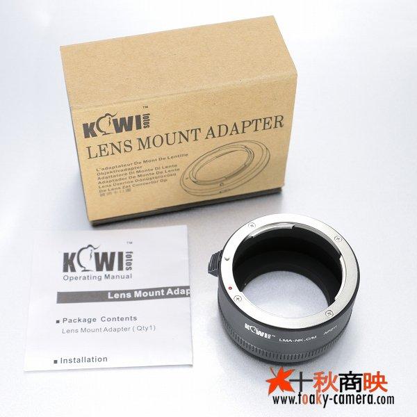 画像5: KIWIFOTOS製 ニコン Nikon Fマウント AI/AI-S/AF-I/AF-S レンズ→キャノン EOS M ミラーレスカメラ EF-Mマウントアダプター