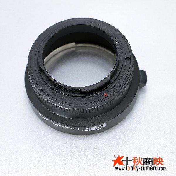 画像3: KIWIFOTOS製 Canon キャノン EOS EFレンズ→キャノン EOS M ミラーレスカメラ EF-Mマウントアダプター