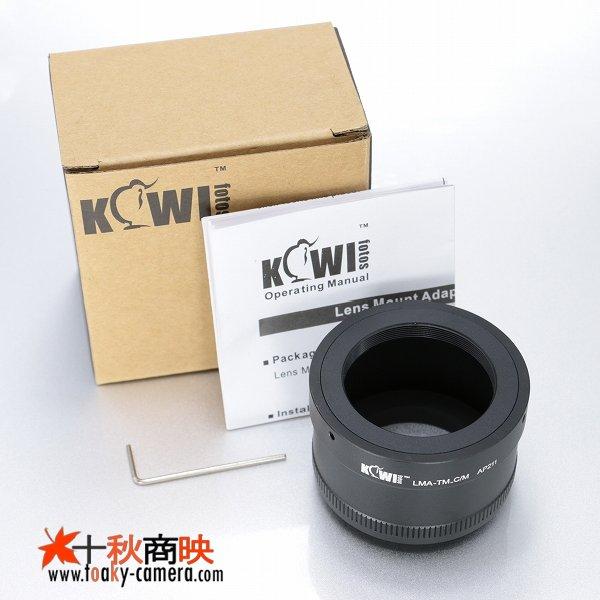 画像4: KIWIFOTOS製 Tマウントレンズ→キャノン EOS M ミラーレスカメラ EF-Mマウントアダプター