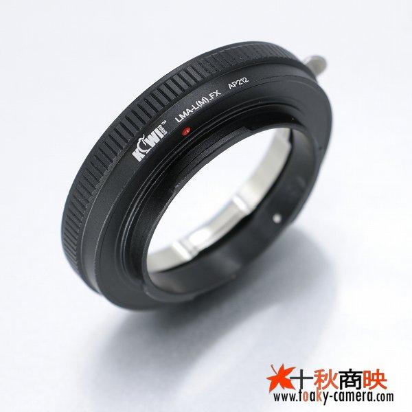 画像2: KIWIFOTOS製 Leica ライカ Mレンズ → 富士フィルム FUJIFILM Xマウント カメラボディ マウントアダプター
