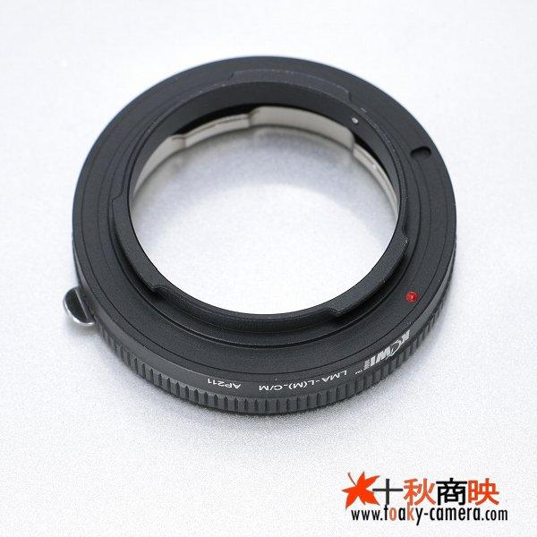 画像5: KIWIFOTOS製 Leica ライカ Mレンズ →キャノン EOS M ミラーレスカメラ EF-Mマウントアダプター