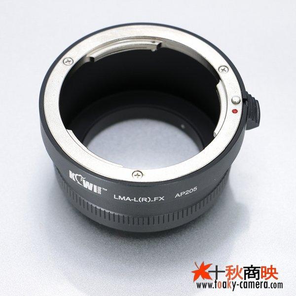 画像1: KIWIFOTOS製 Leica ライカ Rレンズ → 富士フィルム FUJIFILM Xマウント カメラボディ マウントアダプター