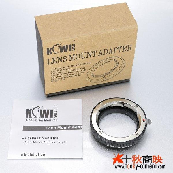 画像5: KIWIFOTOS製 Leica ライカ Mレンズ → 富士フィルム FUJIFILM Xマウント カメラボディ マウントアダプター