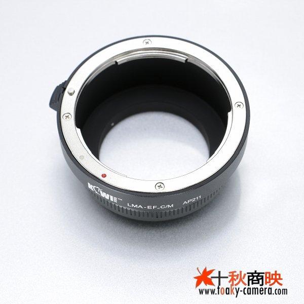 画像4: KIWIFOTOS製 Canon キャノン EOS EFレンズ→キャノン EOS M ミラーレスカメラ EF-Mマウントアダプター