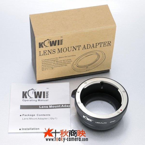 画像5: KIWIFOTOS製 FUJIFILM フジノン X-Fujinon レンズ → 富士フィルム FUJIFILM Xマウント カメラボディ  マウントアダプター