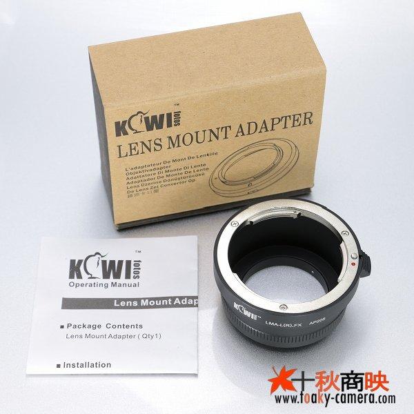 画像5: KIWIFOTOS製 Leica ライカ Rレンズ → 富士フィルム FUJIFILM Xマウント カメラボディ マウントアダプター