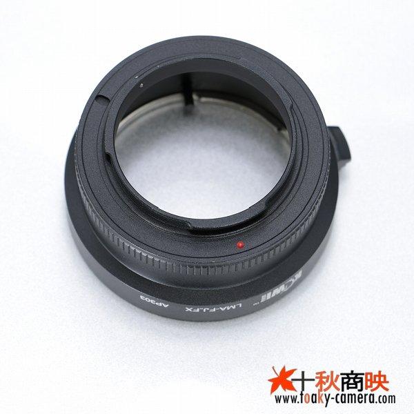 画像3: KIWIFOTOS製 FUJIFILM フジノン X-Fujinon レンズ → 富士フィルム FUJIFILM Xマウント カメラボディ  マウントアダプター