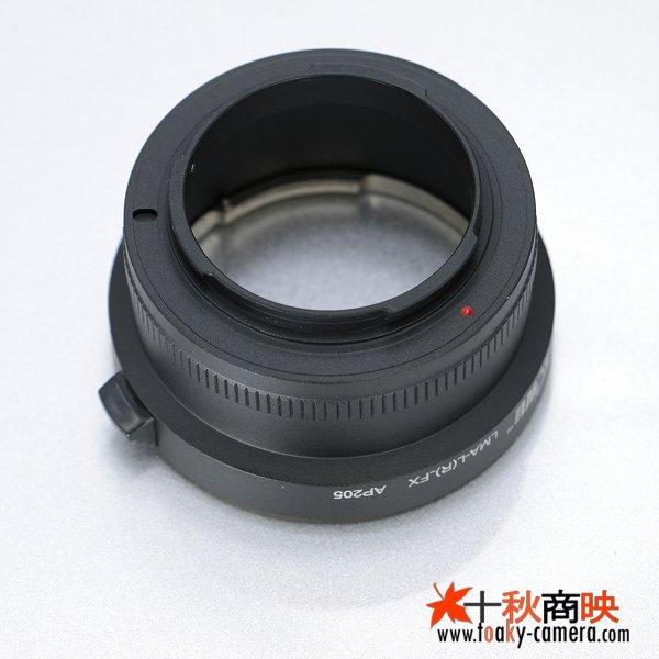 画像2: KIWIFOTOS製 Leica ライカ Rレンズ → 富士フィルム FUJIFILM Xマウント カメラボディ マウントアダプター