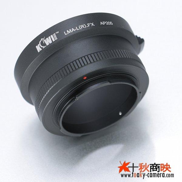 画像4: KIWIFOTOS製 Leica ライカ Rレンズ → 富士フィルム FUJIFILM Xマウント カメラボディ マウントアダプター