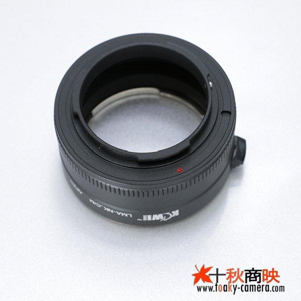 画像2: KIWIFOTOS製 ニコン Nikon Fマウント AI/AI-S/AF-I/AF-S レンズ→キャノン EOS M ミラーレスカメラ EF-Mマウントアダプター